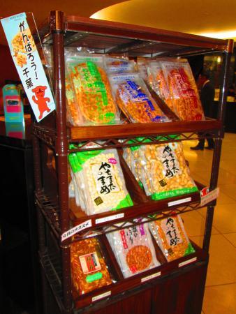 Keisei Hotel Miramare : お土産品 (Souvenior corner)