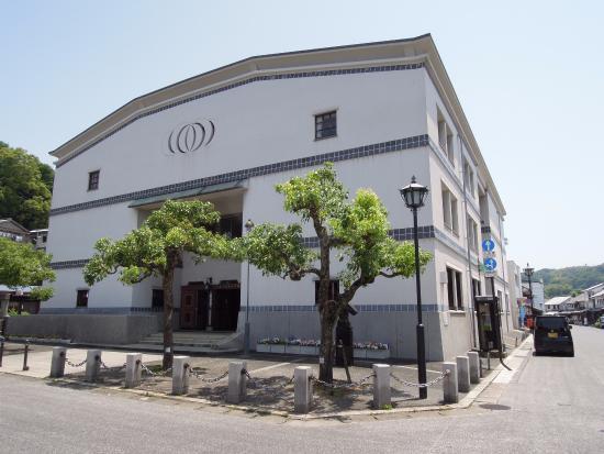 Kurashiki Civic Center