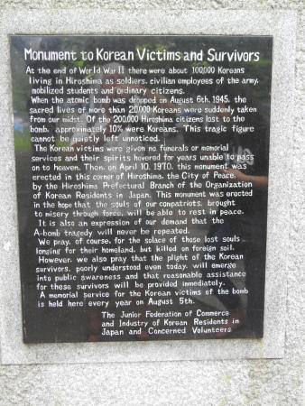 ‪Monument to Korean Victims and Survivors‬