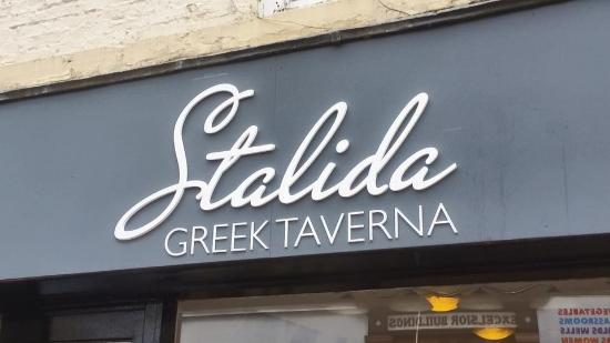 ‪Stalida Greek Taverna‬