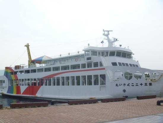 Kokusai Ferry