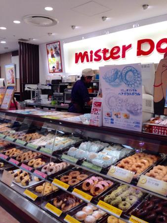 Mister Donut, Kokubunji Marui