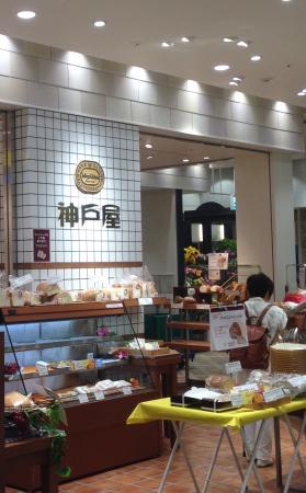 Kobeya Kitchen Lumine Tachikawa