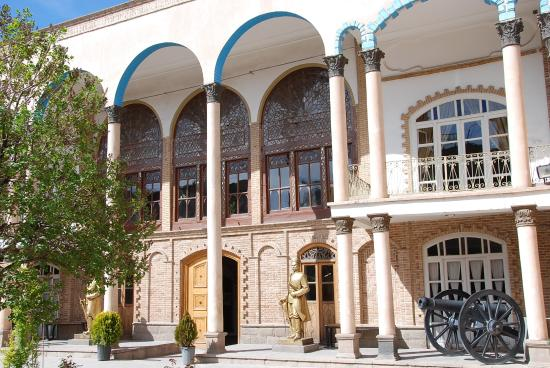 ‪Constitution House of Tabriz‬