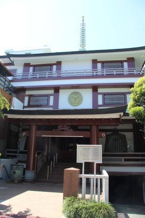 Sokeiji Temple