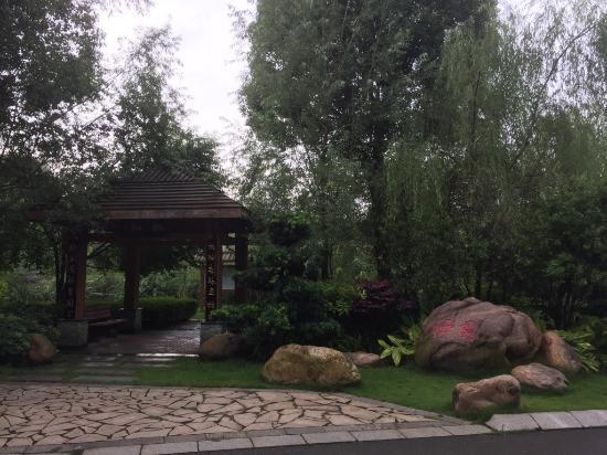 Liuzhou Yuanboyuan: Resting spot!