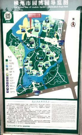 Liuzhou Yuanboyuan: Park Map!