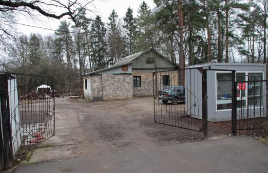 Hostels Rus Vnukovo