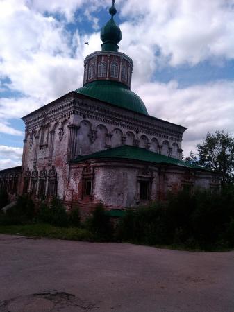 Solikamsk صورة فوتوغرافية