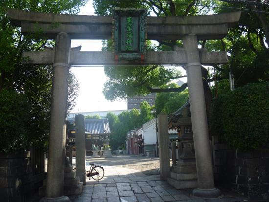 Noda Ebisu Shrine