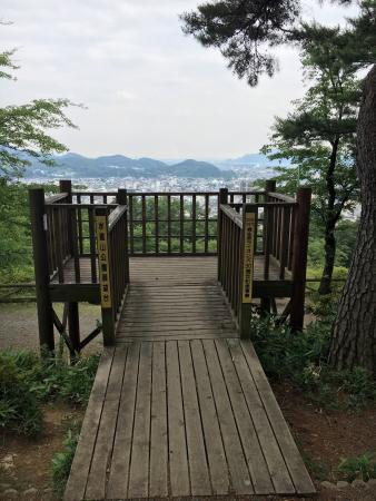 Suidoyama Park