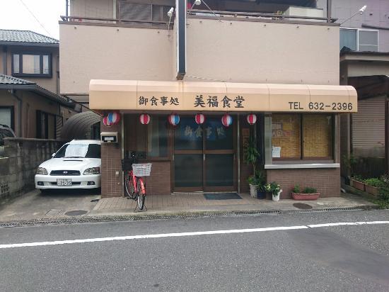 みや たこ 茨木