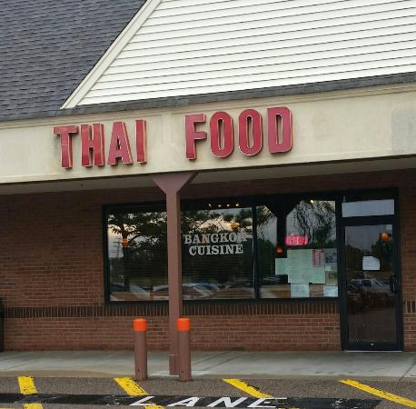 South Dennis, ماساتشوستس: Bangkok Thai Cuisine II