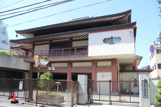 Ankan-ji Temple