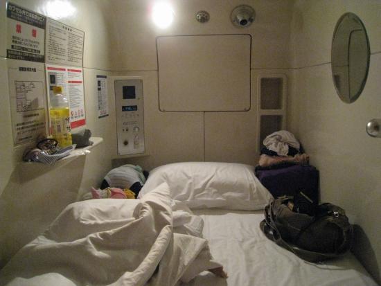 Capsule Hotel Asahi Praza Shinsaibashi Photo