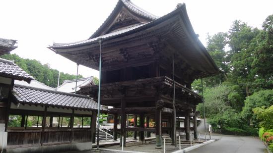 Makinohara, Giappone: 山門全景