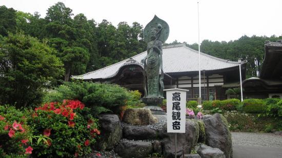 Makinohara, Giappone: 高尾観音