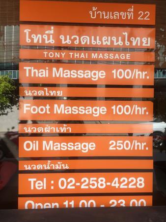 sabai thai massage eskort i umeå