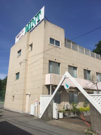 Mint Resort Inn Arima