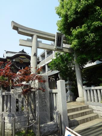 Kagurazaka Wakamiya Hachiman Shrine