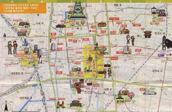NAGOYA SIGHTSEEING ROUTE BUS Me~guru MAP Korea Picture of