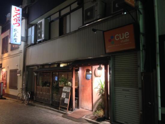 Musashino: 店の外観