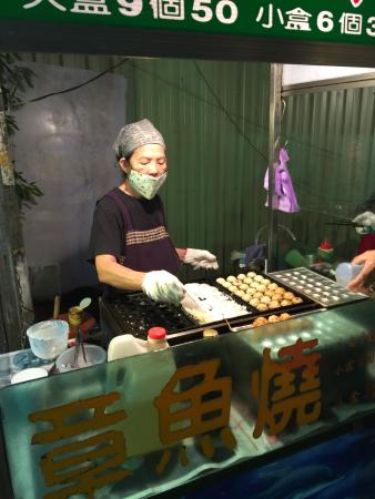 Nankan Wufu Night Market