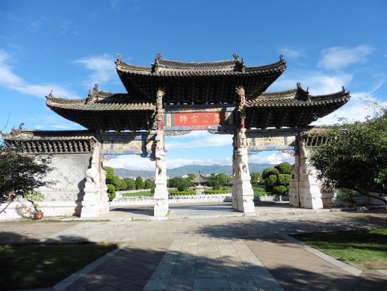 Jianshui County, China: vue de la porte dans le sens descente