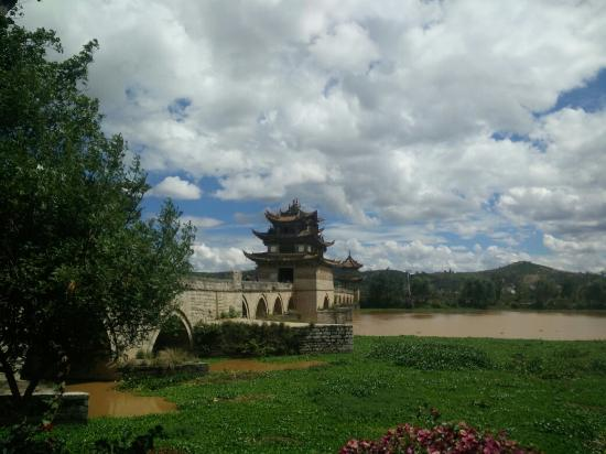 Jianshui County, China: IMG20160610150713_large.jpg