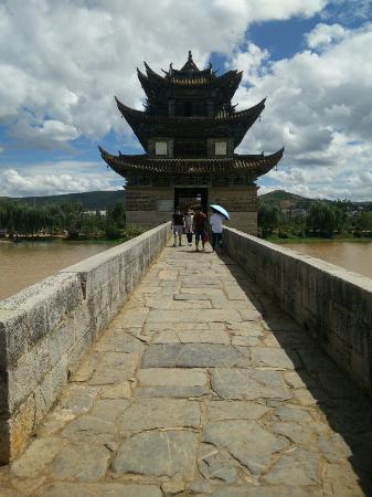 Jianshui County, China: IMG20160610151010_large.jpg