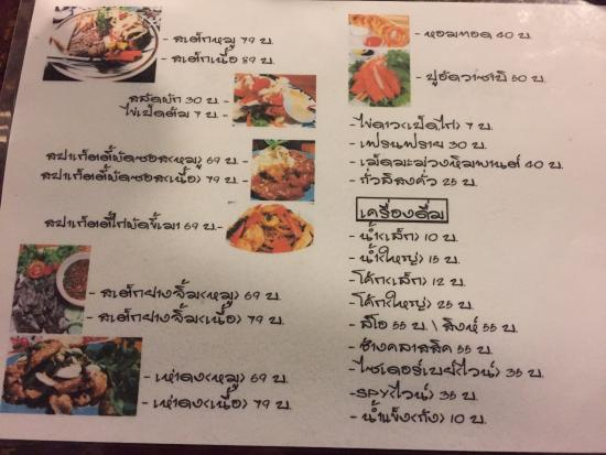 Ratchaburi Province, Tailandia: เมนู