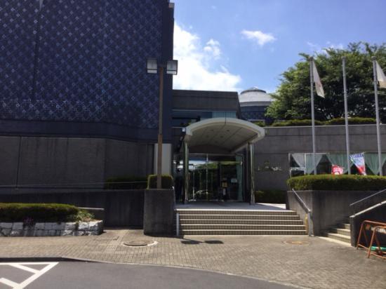 Sayama City Museum