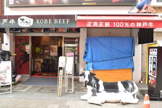 Kobe Foto