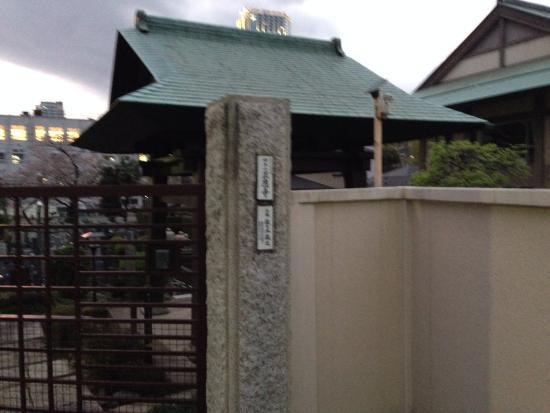 Shoo-ji Temple