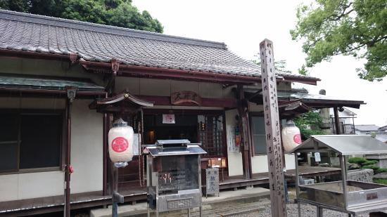 Kozaiji Temple