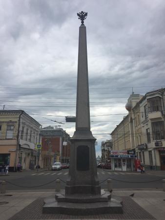 Stele in Honour of 150 Years Anniversary of Samara Province