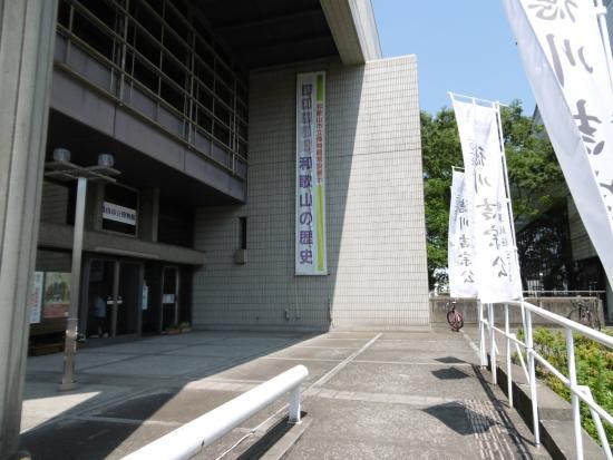 Wakayama City Museum