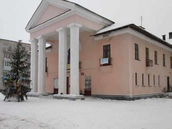 Tver Oblast, Rosja: Белгородский центр культуры и досуга