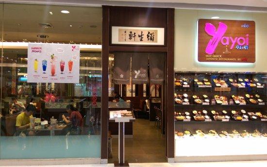 Yayoi Restaurant