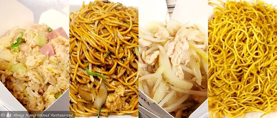 Lo Mein Vs Chow Mein Vs Chop Suey For More Commonly Answered Questions Visit Picture Of Hong Kong Island Restaurant Worcester Tripadvisor