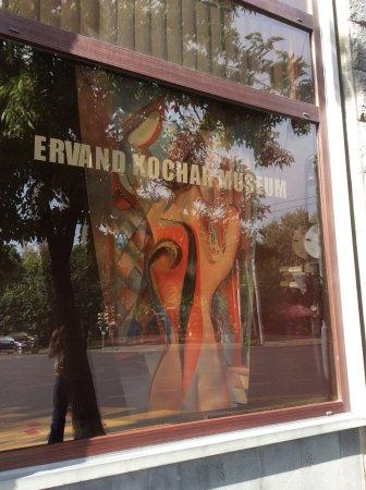 Ervand Kochar Museum: Витрина музея