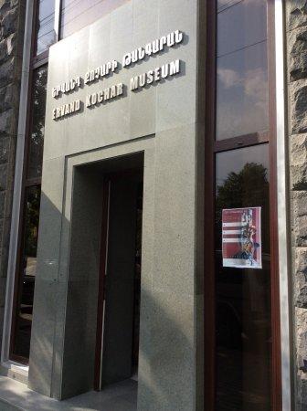 Ervand Kochar Museum: Вход в музей