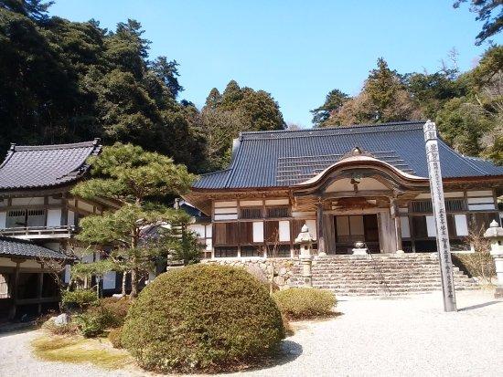 Yokoji Temple