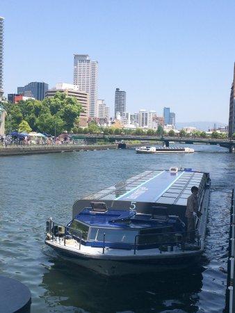 Osaka Aqua Bus