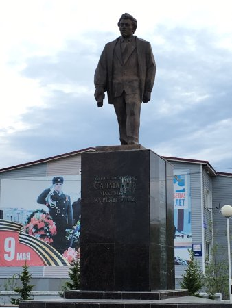 Monument to Farman Salmanov