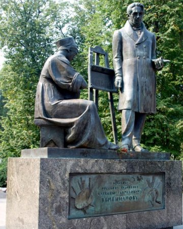 Monument to Venetsianov