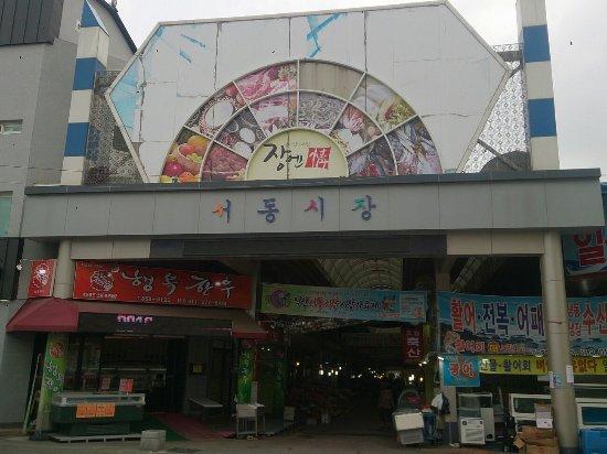 Iksan, Corea del Sur: DSC_0155_large.jpg