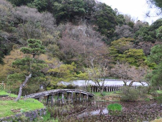 Otamaya Park