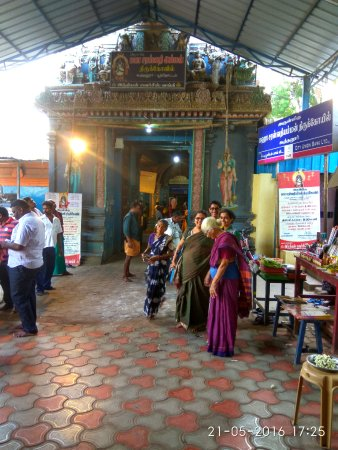 Thiruvarur, India: Koothanur Temple Entrance