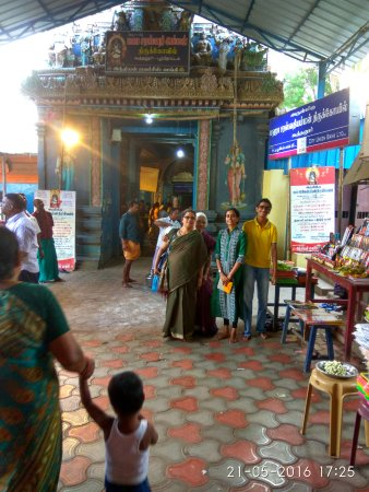 Thiruvarur, Indie: Koothanur Temple Entrance